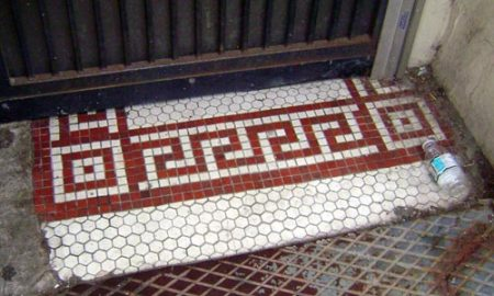 Greek Key tile in OTR