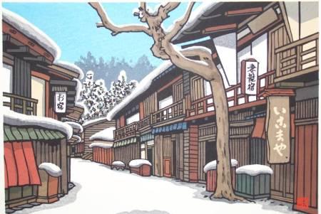 Inn at Ikomaiya by Katsuyuki Nishijima