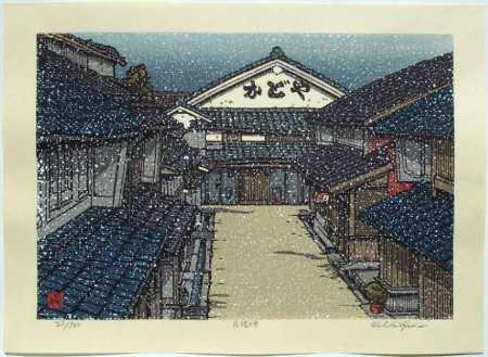 Snow at Hikone by Katsuyuki Nishijima