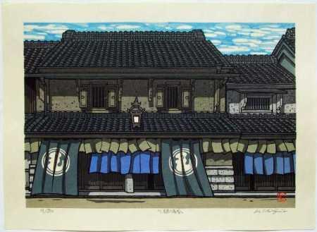 A Storefront at Kawagoe by Katsuyuki Nishijima