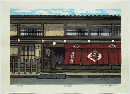 A Storefront at Takayama by Katsuyuki Nishijima