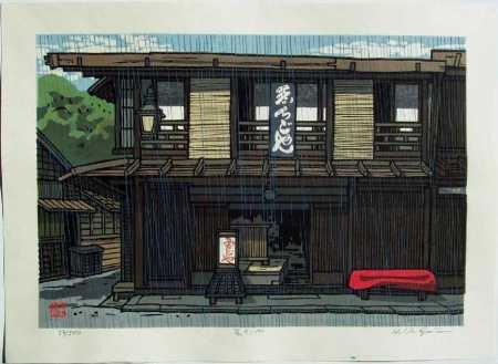 A Storefront at Echigoya by Katsuyuki Nishijima