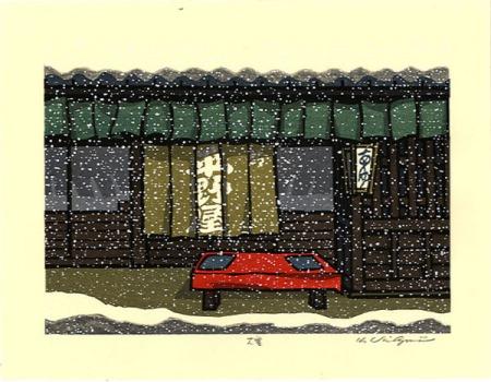 Coldest Season by Katsuyuki Nishijima