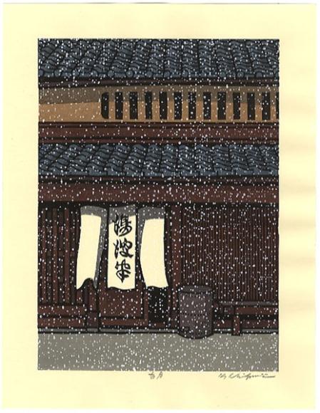 February by Katsuyuki Nishijima