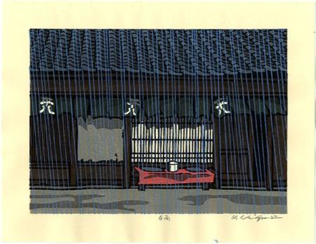 White Rain by Katsuyuki Nishijima