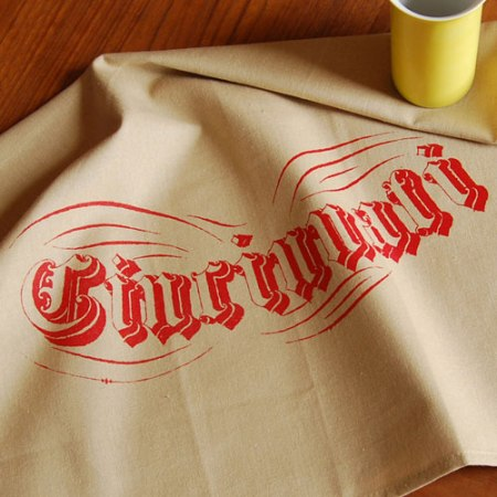 Cincinnati dish towel by VisuaLingual