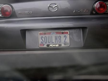 soulm82