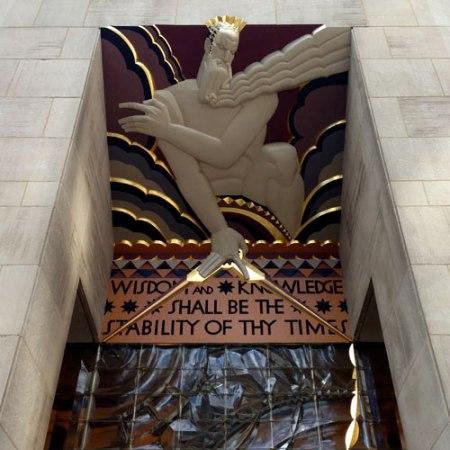 Rockefeller Center in NYC