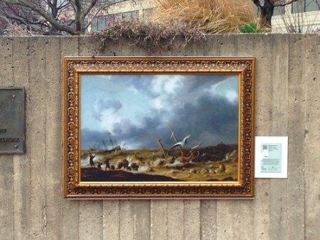 Shipwreck in a Storm by Willen van Diest