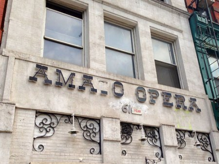 Amato Opera Ghost Sign in NYC