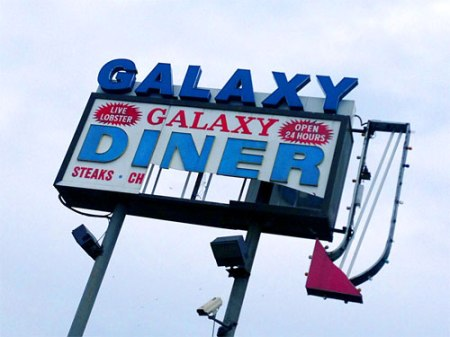 Galaxy Diner Ghost Sign in Brooklyn