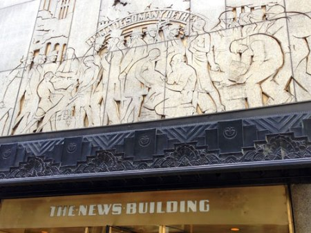 Daily News Building by Raymond Hood & John Mead Howells