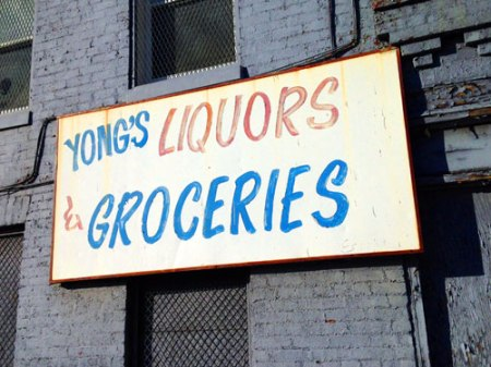 Yong's Liquors & Groceries Ghost Sign in Baltimore