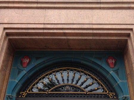 Monroe Building by Holabird & Roche