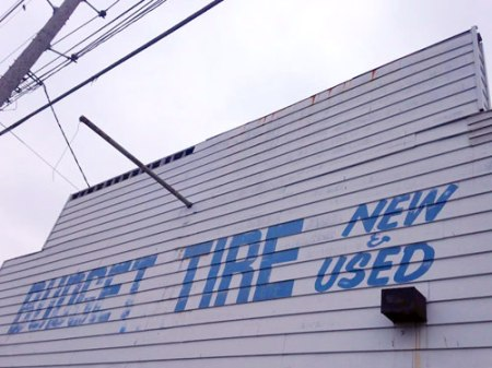 Budget Tire New & Used Ghost Sign in Indianapolis