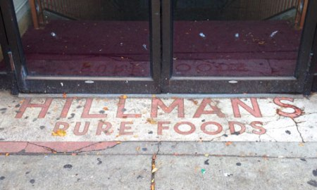 Hillman's Pure Foods Ghost Sign in Chicago