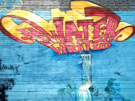 Water Writes by the Estria Foundation